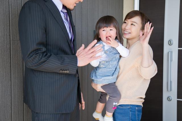 サラリーマンと家族