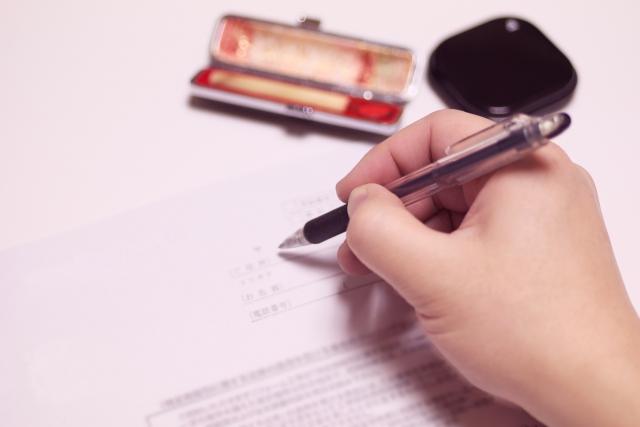 助成金申請のイメージ